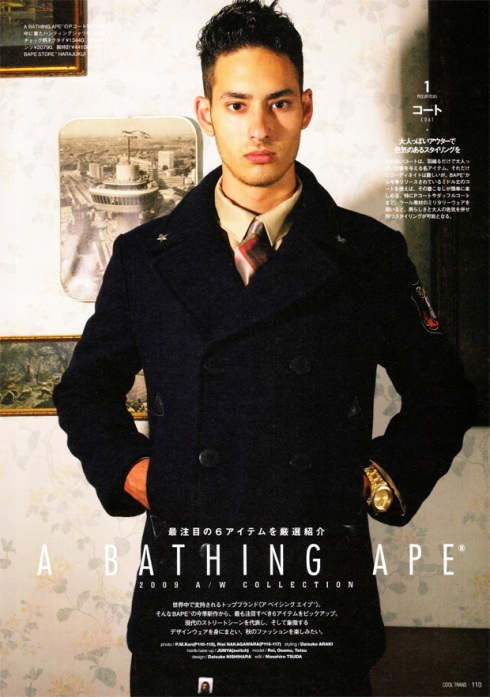a-bathing-ape-bape-2009-fall-winter-collection-2